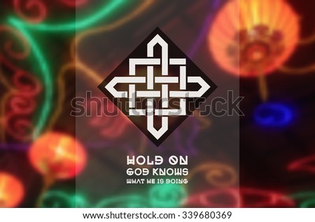 Asian religious ornament. Vector geometric design on blurred background - stock vector