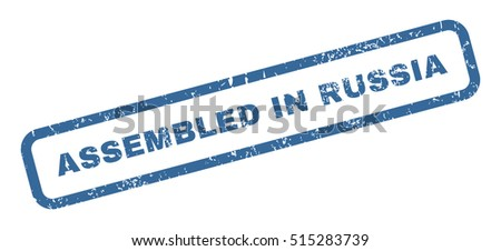 Assembled In Russia text rubber seal stamp watermark. Caption inside rectangular banner with grunge design and dirty texture. Slanted vector cobalt ink emblem on a white background.