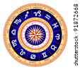 Astrological wheel. Vector. - stock photo