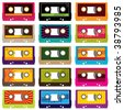 Audio cassettes isolated on white. Vector illustration. - stock photo