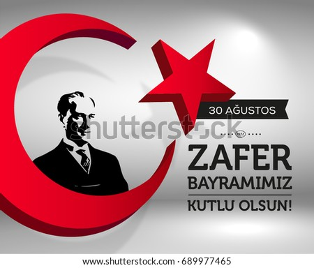 August 30 Victory Day Celebration Banner Design, Happy Victory Day, Republic of Turkey