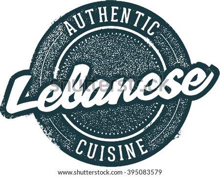 Authentic Lebanese Food Restaurant Stamp - stock vector