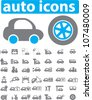 auto & car icons set, vector - stock photo