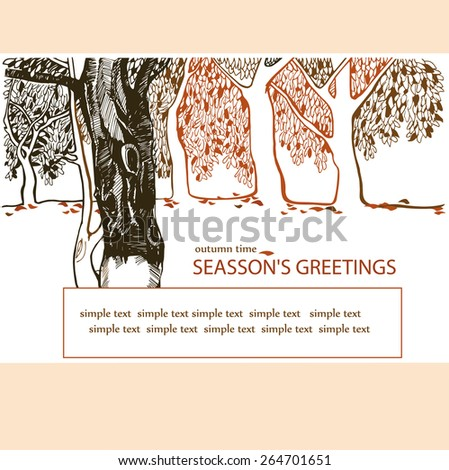 Autumn garden with fruit trees - stock vector