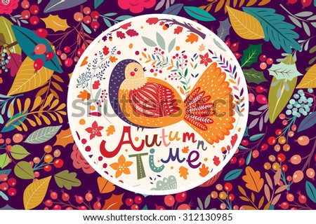 Autumn time. Vector pattern with beautiful bird - stock vector