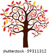 Autumn tree - stock vector