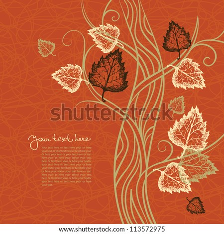 Autumn tree background 	 - stock vector