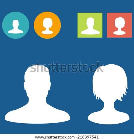 avatars set colour vector illustration, eps10, easy to edit - stock vector