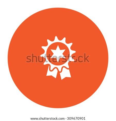 Award. Flat white symbol in the orange circle. Vector illustration icon - stock vector