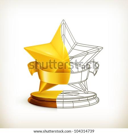 Award half stars, vector - stock vector