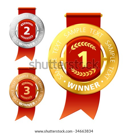 Awards. Vector. - stock vector