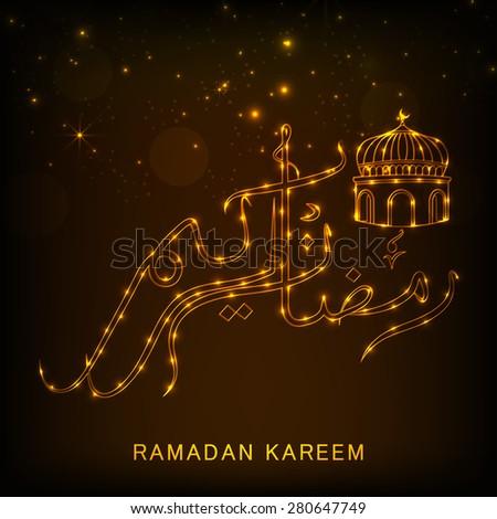 Awesome greeting card for Muslim community festival Ramadan Kareem. - stock vector