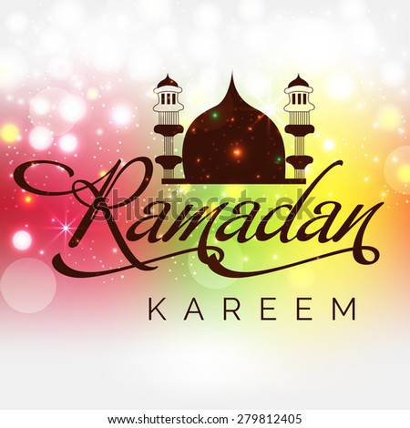 Awesome greeting card for Ramadan Kareem. - stock vector