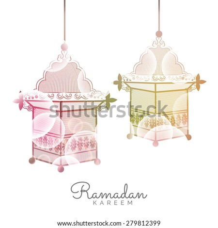 Awesome shiny lamp for Muslim community festival Ramadan Kareem with white background. - stock vector