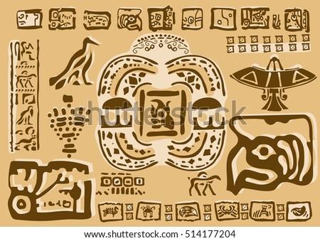 Aztec Ornamental Tribal Elements Symbols Ancient Stock Vector