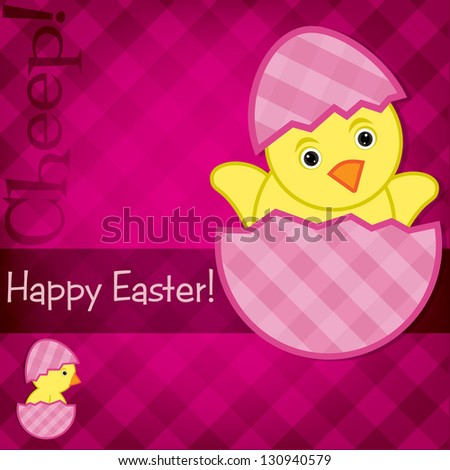 Baby Chick Easter card in vector format. - stock vector