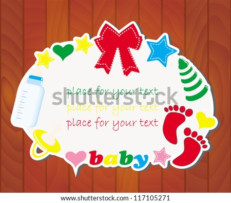 Baby shower on a wooden background/Vector illustration
