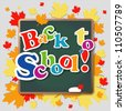 Back to school  background or card. - stock vector