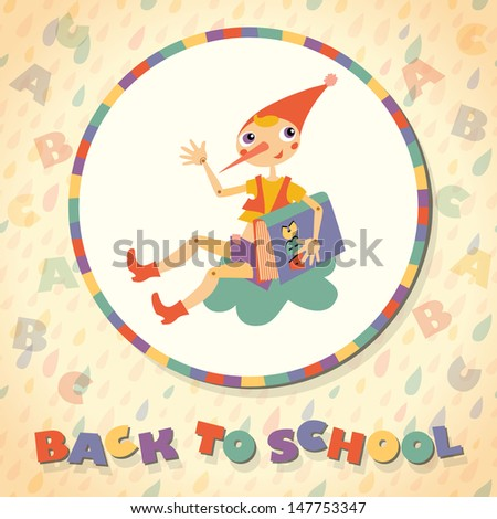 Back to school. Hero of fairy story. Template for card.