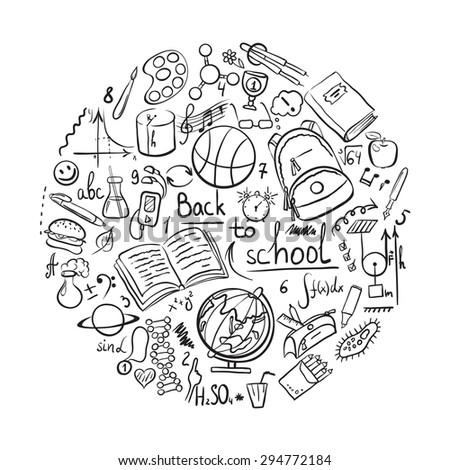 Back School School Math Physics Geography Stock Vector 294772184 ...