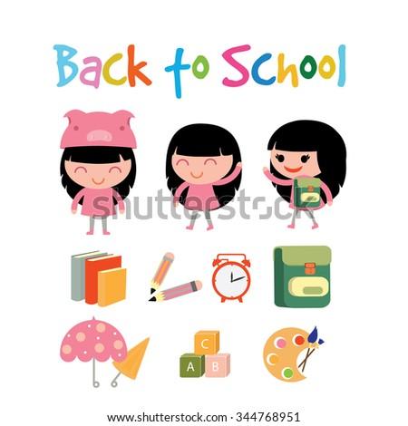 Back to school vector set. - stock vector