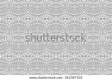 Background abstract. Simple geometric seamless ornament. Vector texture can be used for web design, wallpapers and textile, printed products and other.