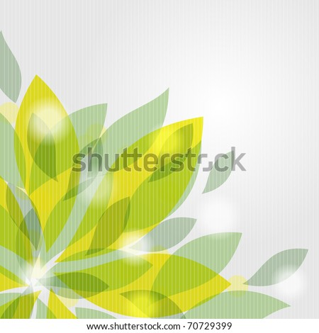 Background from  leaves - stock vector