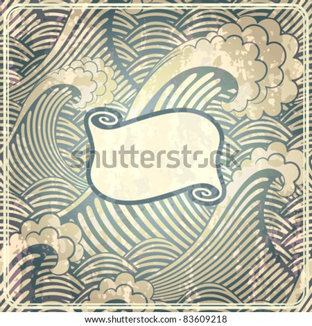Background in a retro style with seamless ornament and banner - stock vector