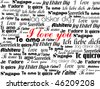 "Background made up of the words ""I Love You"" in different languages valentine vector illustration - stock vector"