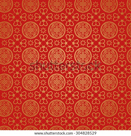 Background pattern Asian Chinese Japanese Indian - stock vector