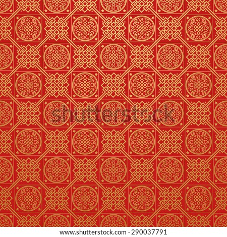 Background pattern. Asian style texture. Modern wallpaper for your design. Vector - stock vector