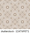 background with a seamless pattern in Arabian style - stock vector