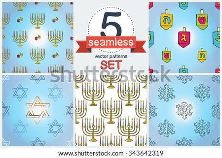 Background with colorful children hand drawn hanukkah celebration symbols: candlestick and dreidel, david star, snow. Set of 5 vector seamless pattern. Chess grid order pattern.