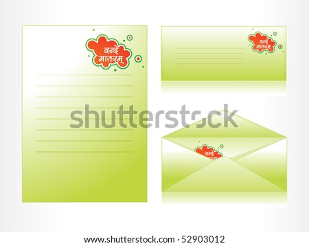 background with envelop, postcard, letterhead, illustration - stock vector