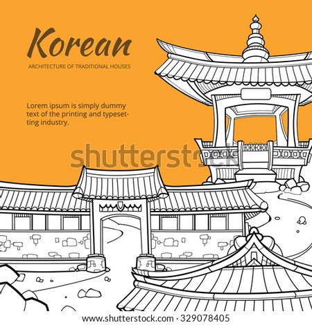 Background with Korean architecture of traditional houses. Vector illustration in hand drawn style. Street traditional house, architecture asia, village or city or town culture asian - stock vector