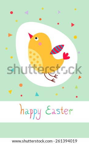 background with the image of Easter chicken
