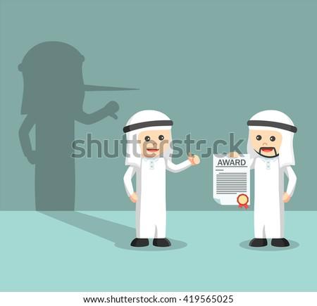Bad arabic employee appreciate boss award - stock vector