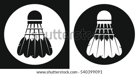 Shuttlecock Stock Images Royalty Free Images Amp Vectors