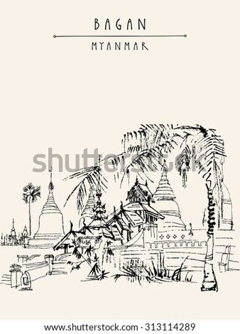 Bagan, Myanmar (Burma). Ancient Buddhist temple complex. Pagodas, palm trees. Vintage artistic travel poster, banner, postcard, coloring book page or calendar page template