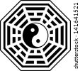 Bagua, Pakua, Feng Shui Compass - stock photo