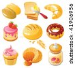Bakery Icon Set. Set of realistic icons created in Adobe Illustrator. All colors are global. Only simple gradients used. - stock vector