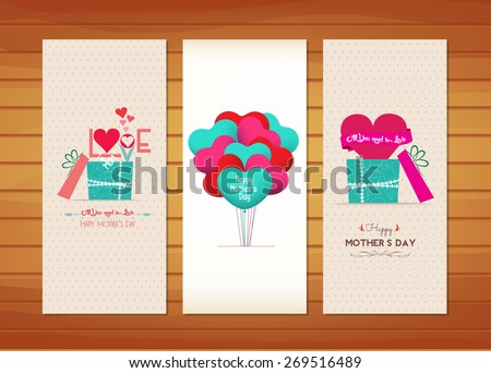 balloon and gifts Mother's Day Cards - stock vector