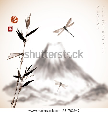 """Bamboo branch, dragonflies and Fujiyama mountain. Hand-drawn with ink in traditional Japanese style sumi-e. Sealed with hieroglyphs """"luck' and """"happiness"""" - stock vector"""