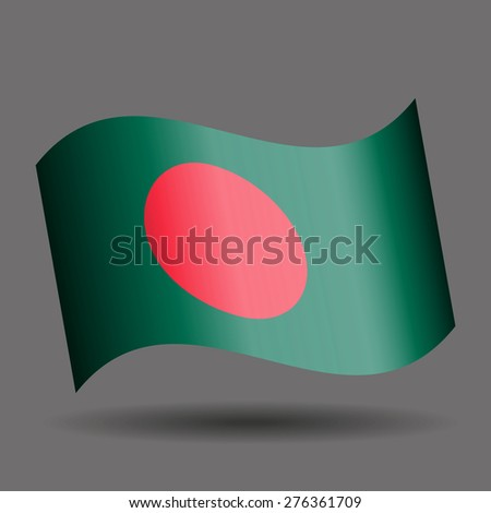 Bangladesh waving flag - stock vector