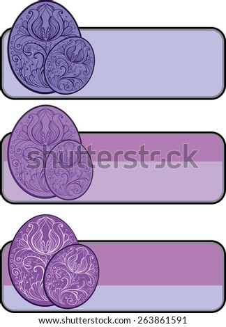 Banner design with easter egg  and space for text  - stock vector