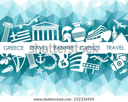 Banner on a theme of travel to Greece - stock vector