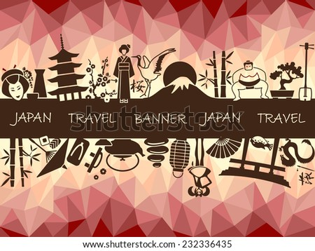 Banner on a theme of travel to Japan - stock vector