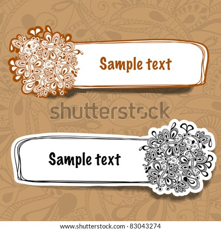 Banner or Header Design - stock vector