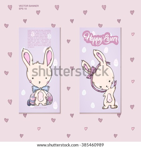 Cute Illustration Easter Rabbit Egg Title Stock Vector