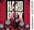 banner with a guitar human skulls and the words hard rock - stock vector